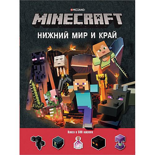 """Развивающая книга с наклейками Minecraft """"Нижний Мир и Край"""" от ИД Лев"""