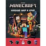 """Развивающая книга с наклейками Minecraft """"Нижний Мир и Край"""""""