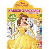 """Раскраска с наклейками """"Наклей и раскрась по номерам"""", Принцесса Disney"""