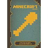 Руководство для строителя Minecraft