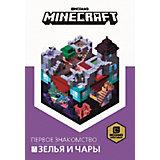 """Первое знакомство Minecraft """"Зелье и чары"""""""