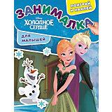 """Развивающая книга с наклейками """"Занималка для малышей"""", Холодное сердце"""