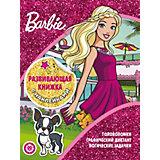 """Развивающая книжка с наклейками """"Барби"""""""
