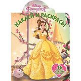 """Раскраска с наклейками """"Наклей и раскрась"""", Принцесса Disney"""