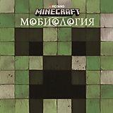 """Minecraft """"Мобиология"""""""