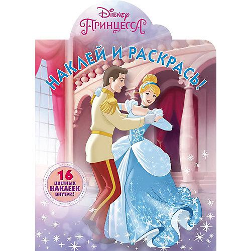 """Раскраска с наклейками """"Наклей и раскрась"""", Принцесса Disney от ИД Лев"""