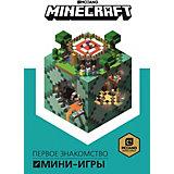 """Первое знакомство Minecraft """"Мини-игры"""""""