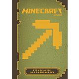 Руководство для начинающих Minecraft