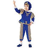 Карнавальный костюм Батик, Принц