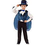 Карнавальный костюм Батик, Жук