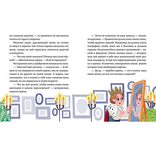 "Книга ""Сказкотерапия"" Волшебная сила знаний от Clever"