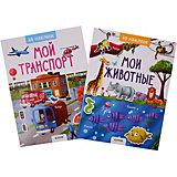 Комплект книг Книжки с наклейками