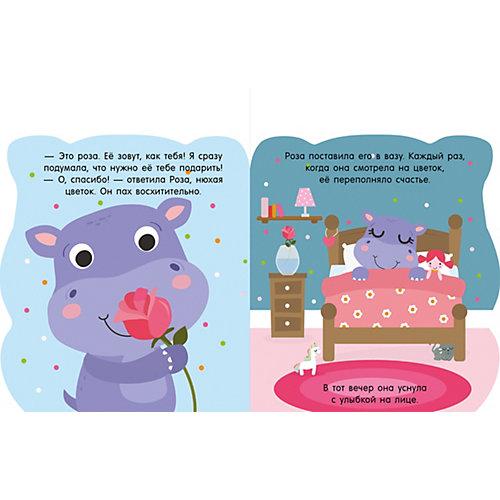 """Книга """"Мои первые эмоции"""" Я счастлив! от Clever"""