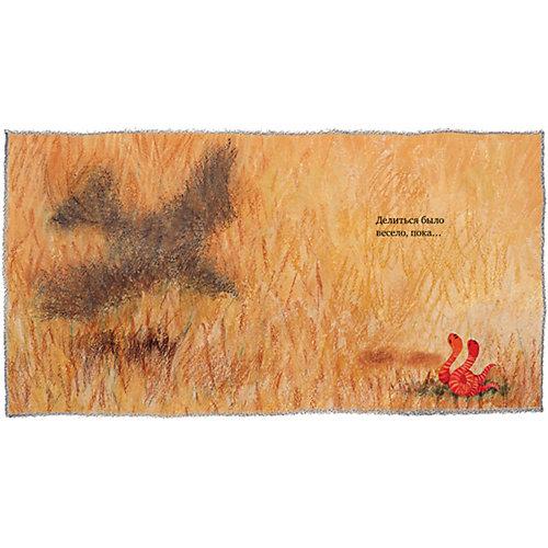 """Книга """"Книжки-картинки"""" Марта и Джонатан, П. Горачек от Clever"""