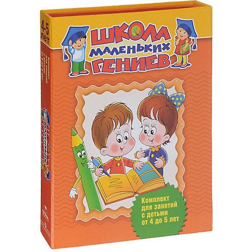 """Набор из 7 книг """"Школа маленьких гениев"""", для детей 4-5 лет от Олма Медиа Групп"""