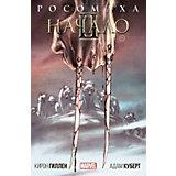 """Фантастическая повесть """"Росомаха: Начало 2"""", Гиллен К."""