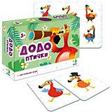 "Развивающая игра Dodo ""Птички Додо"""