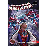 """Комиксы """"Удивительный Человек-Паук. Мировой уровень"""", том 2, Д. Слотт"""