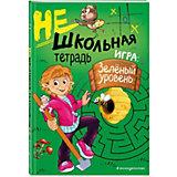 """Нешкольная тетрадь-игра """"Нешкольные задания"""" зелёная, И. Абрикосова"""