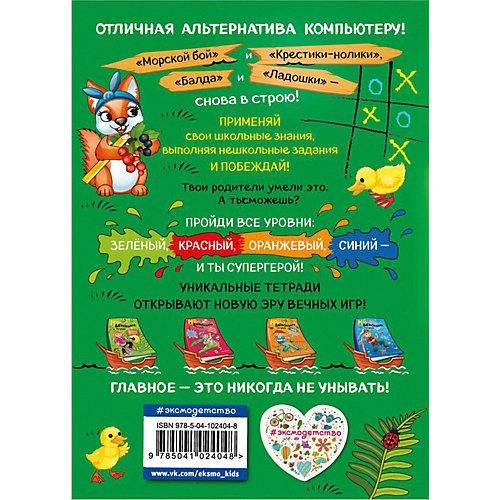 """Нешкольная тетрадь-игра """"Нешкольные задания"""" зелёная, И. Абрикосова от Эксмо"""
