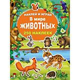 """Книга наклеек Наклей и играй """"В мире животных"""", 250 штук"""