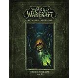 "Энциклопедия World of Warcraft ""Варкрафт: Хроники"", том 2"
