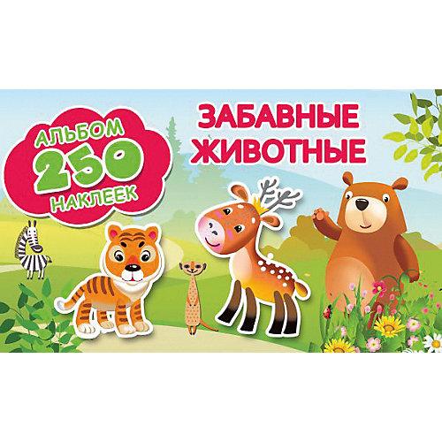 """Альбом 250 наклеек """"Забавные животные"""" от Издательство АСТ"""