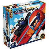 Настольная игра Звезда Формула скорости