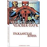 Комиксы Удивительный Человек-Паук. Гражданская Война, Дж. Майкл Стражински