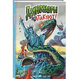 Комиксы Динозавры атакуют!