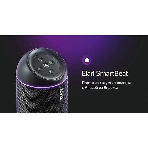Умная колонка Elari SmartBeat, черный