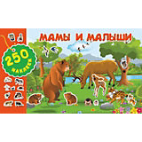 """Книжка с наклейками """"250 наклеек"""" Мамы и малыши"""