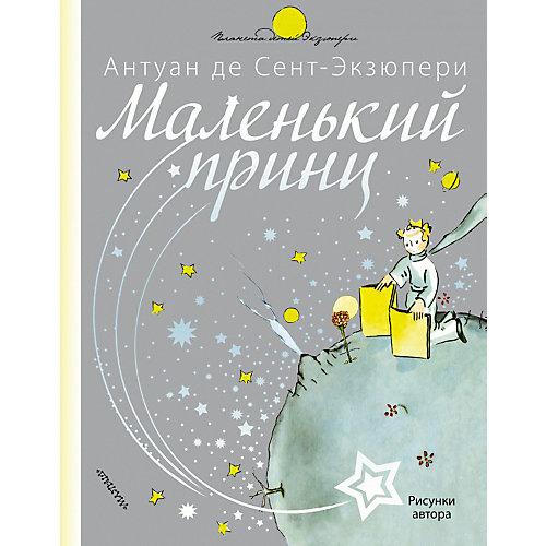 """Сказка """"Планета детей Экзюпери"""" Маленький принц от Издательство АСТ"""