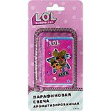 Аромасвеча L.O.L.., бирюзовая с ярко-розовым