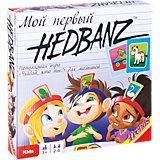 Настольная игра Trends Мой первый Hedbanz!