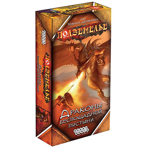 "Настольная игра Hobby World ""Подземелье: Драконы беспощадной пустыни"" от Hobby World"