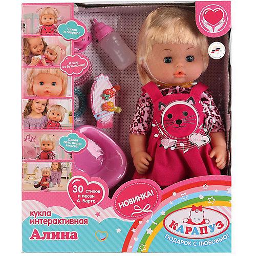 Интерактивная кукла Карапуз Алина с аксессуарами, 36 см, озвученная от Карапуз