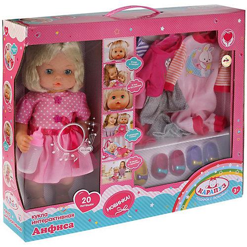Интерактивная кукла Карапуз Анфиса с набором одежды, 36 см, озвученная от Карапуз