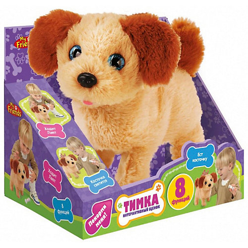 "Игрушка MY FRIENDS ""Интерактивный щенок"" Тимка, 16 см от My Friends"