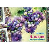 """Альбом для рисования Апплика """"Виноград"""", 40 листов"""