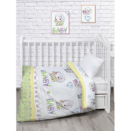 Детское постельное белье Непоседа «Слонята» - белый от Непоседа