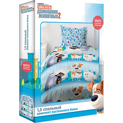 Детское постельное белье 1,5 сп Непоседа «Тайная жизнь домашних животных» - голубой от Непоседа