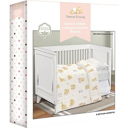 Детское постельное белье Непоседа Forever Friends Маленькие мишки - белый от Непоседа