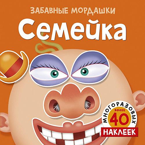 """Альбом с многоразовыми наклейками """"Семейка"""" от Махаон"""