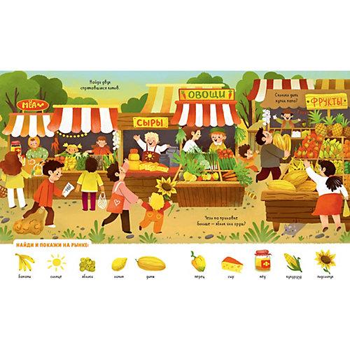 """Детская книга """"Найди и покажи. Мои любимые цвета"""", Данилова Л. от Clever"""