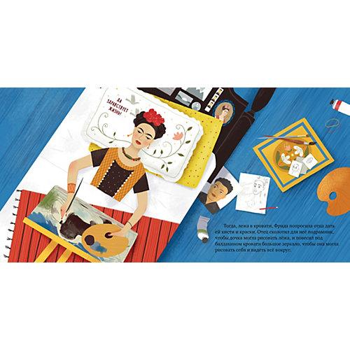 """Книга """"Фрида Кало. История про художницу, которая нарисовала себя и свою жизнь"""", Герасименко А. от Clever"""