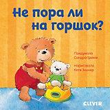 """Детская книга """"Первые книжки малыша. Не пора ли на горшок?"""", Гримм С."""