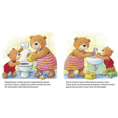 """Детская книга """"Первые книжки малыша. Не пора ли на горшок?"""", Гримм С. от Clever"""