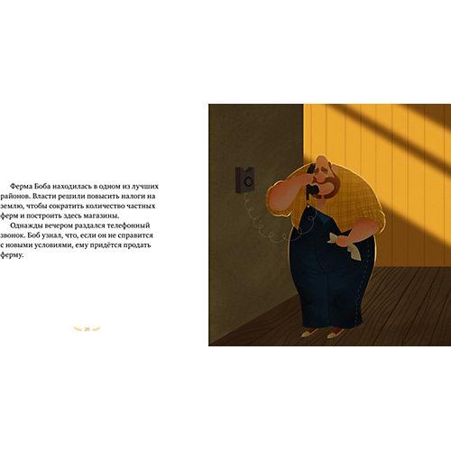 "Детская книга ""Боб и курочки"", Мурзатаева Е. от Clever"