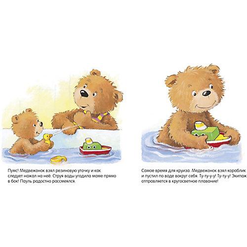 """Детская книга """"Первые книжки малыша. Мишка, мишка, искупайся!"""", Гримм С. от Clever"""